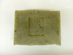 Sample_of_cup_o_green_tea_with_oats_1